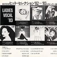 Various - WEA Promo 51